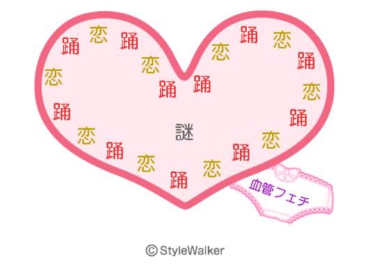 Heartmaker_13