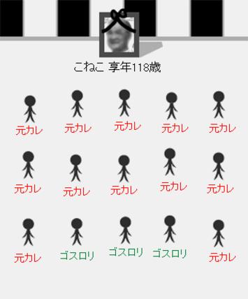 Imagemaker_soushiki